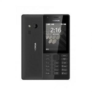 Nokia Dual Sim 216